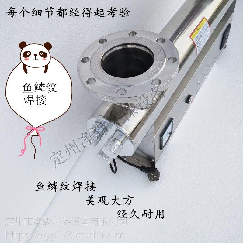 国产锐朗紫外线灯管杀菌设备~紫外线消毒杀菌器
