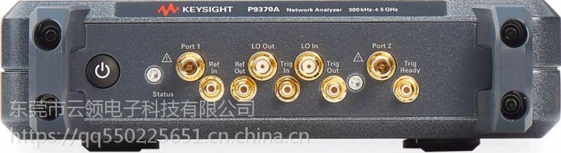 P9370A是德科技精简系列USB矢量网络分析仪P9370A维修/回收