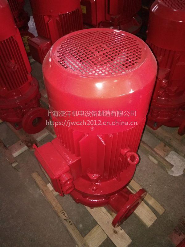 厂家3CF认证 100-200B 单级铸铁消防泵 15千瓦