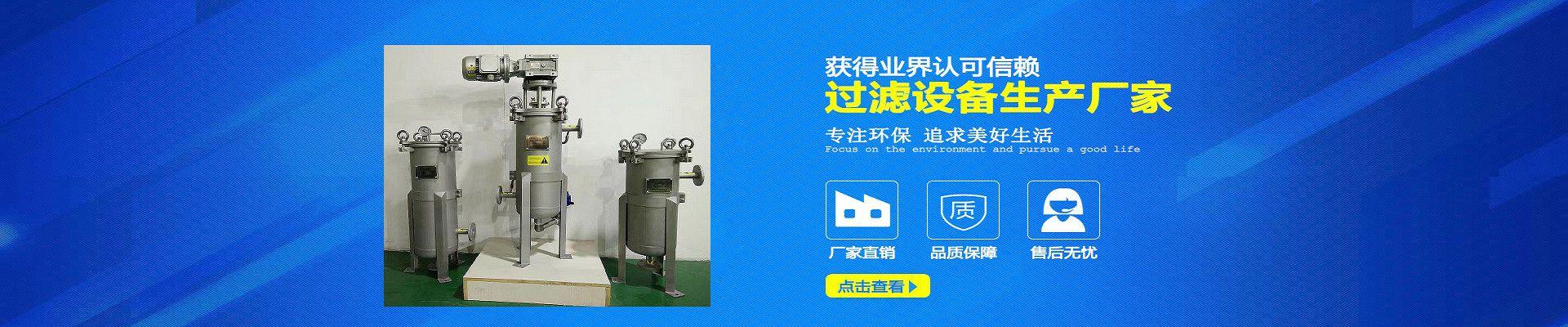 上海奕卿过滤科技有限公司