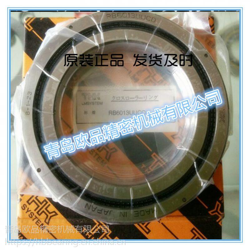 THK轴承RU148G、RU148X 【THK销售中心】