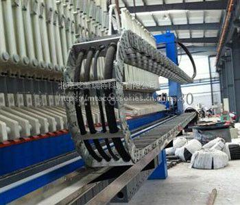 钢制拖链/钢铝拖链/金属拖链/电缆拖链/机床拖链/铝合金拖链TL65II*200