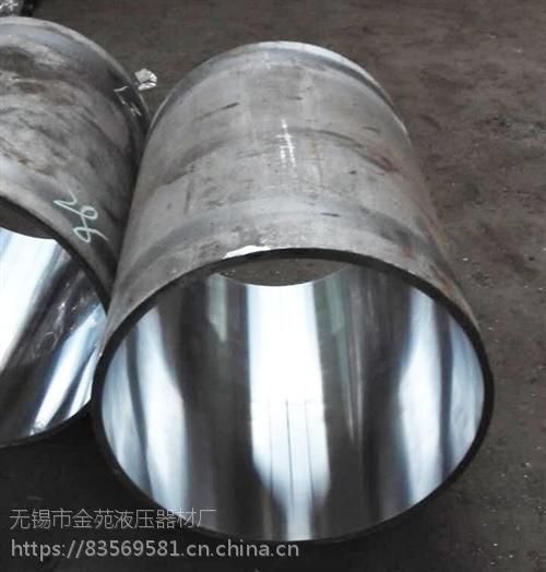油缸筒生产厂|泰安油缸筒|无锡市金苑液压器材厂(在线咨询)