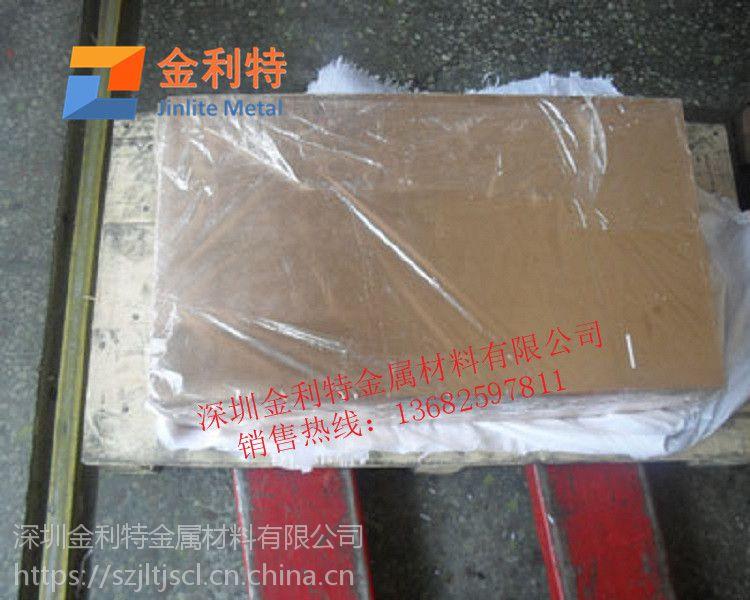 高耐磨Qcr1-0.15铬锆铜板 进口C18200铬锆铜棒价格