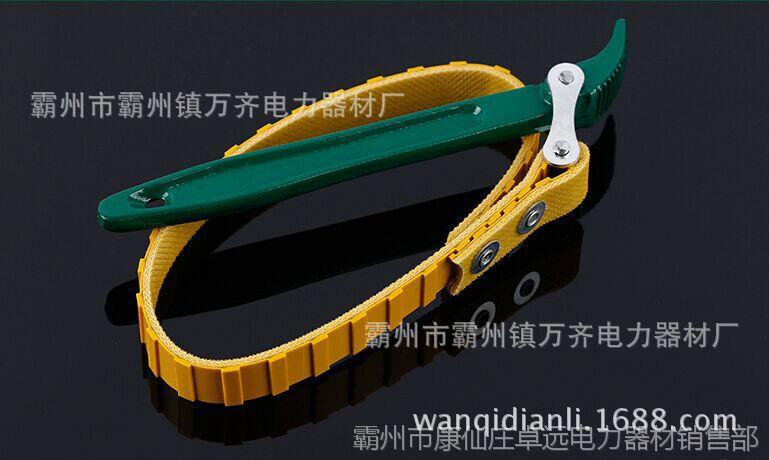 皮带扳手 机油格清理扳手批发机滤板手/塑胶可调节开瓶器