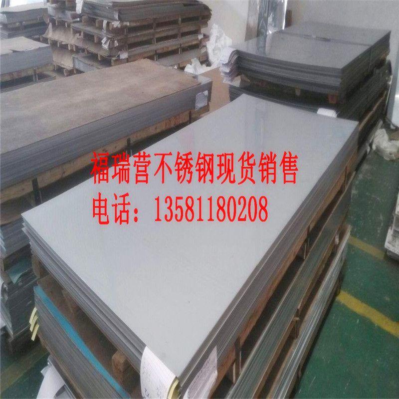 http://himg.china.cn/0/4_693_235030_800_800.jpg