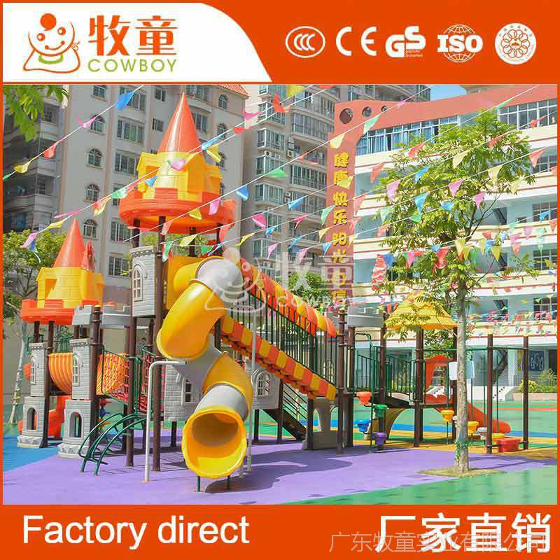 厂家直销幼儿园塑料卡通滑滑梯儿童室外大型组合滑梯定制