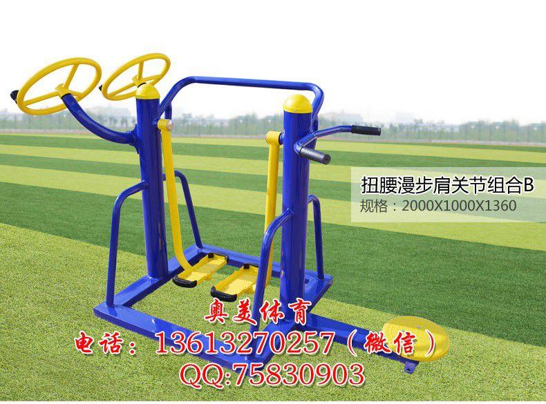 http://himg.china.cn/0/4_693_237508_790_585.jpg