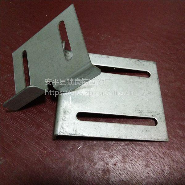 安平锁良一体锚固件厂家幕墙配件大全