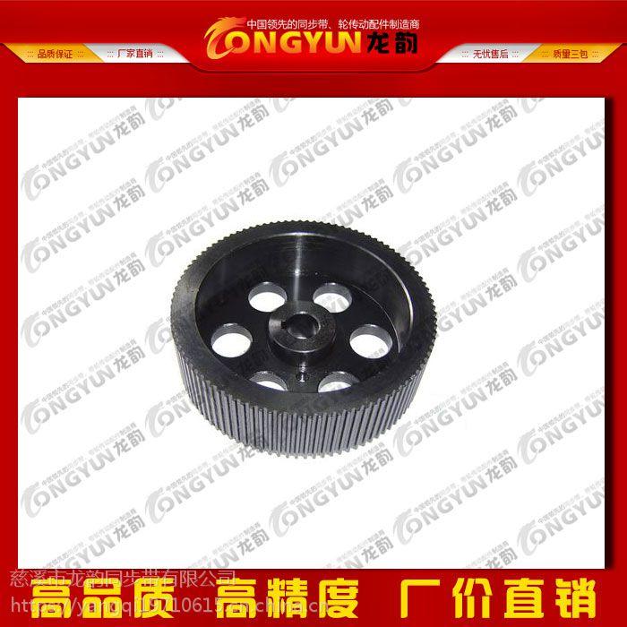 龙韵STD3M齿型铝合金 45#钢 铜材质高精密度优质同步带轮定制加工