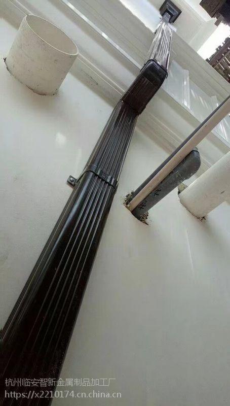 上海房屋排水系统铝合金雨水槽