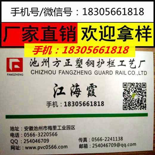 http://himg.china.cn/0/4_693_241508_520_520.jpg