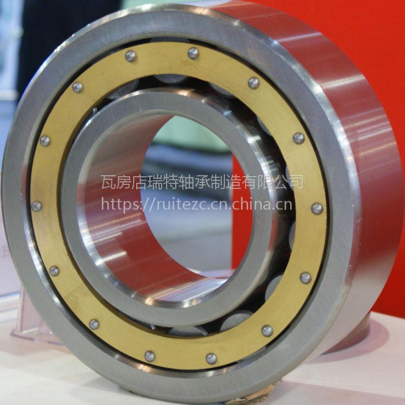 供应WRT品牌NU5248M大型单列圆柱滚子轴承
