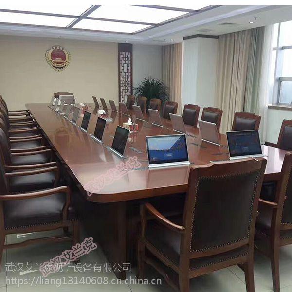无纸化会议系统超薄液晶屏一体升降器