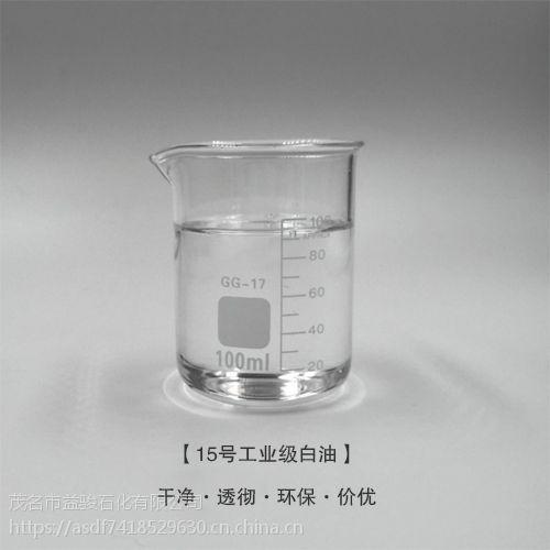机油基础油广东深圳厂家批发