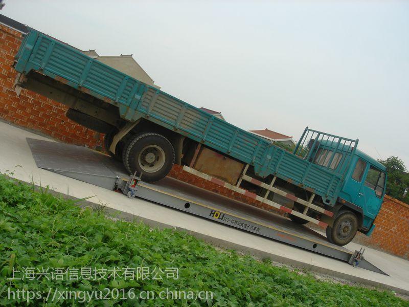 晋城100吨汽车衡定制自动过磅记录数据称重系统