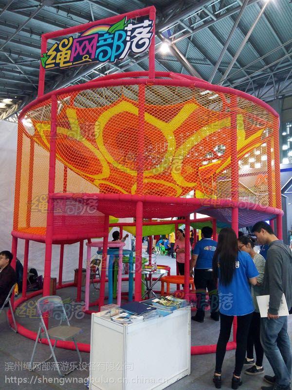 游乐园绳网、绳网游乐设备、游乐设备绳网