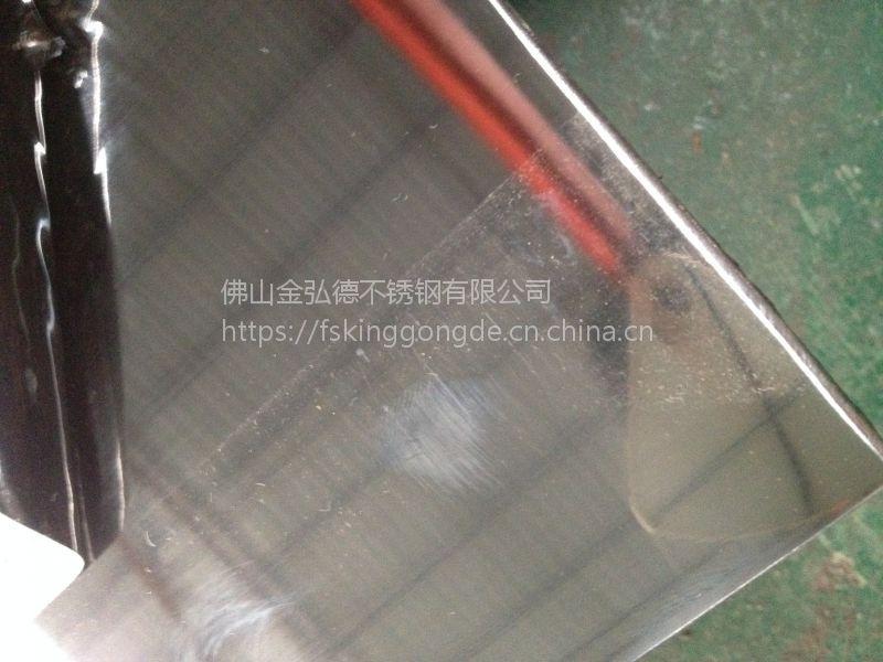 供应酒钢不锈钢镜面8k薄板、201不锈钢拉丝板