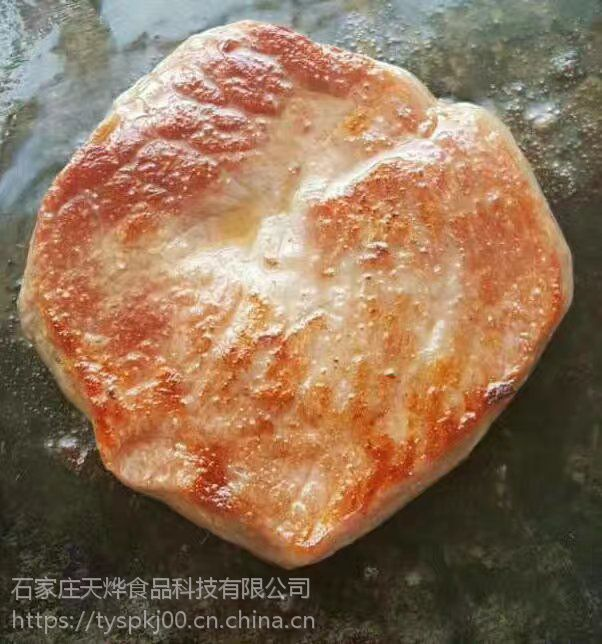 河北天烨牛排鸡排鱼排注射粉提高出品率增加嫩度保水保油