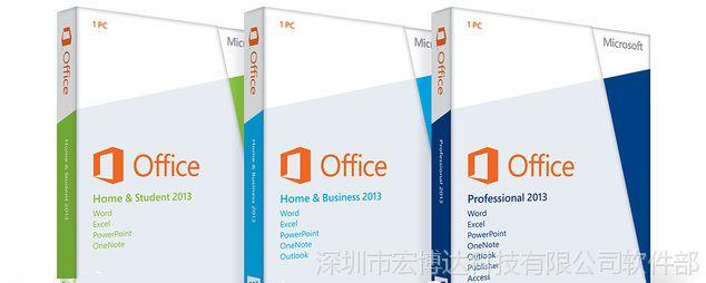 金山国内办公软件中文永久授权版