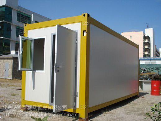 厂家直销/住人集装箱房/A级防火岩棉/移动简易安装