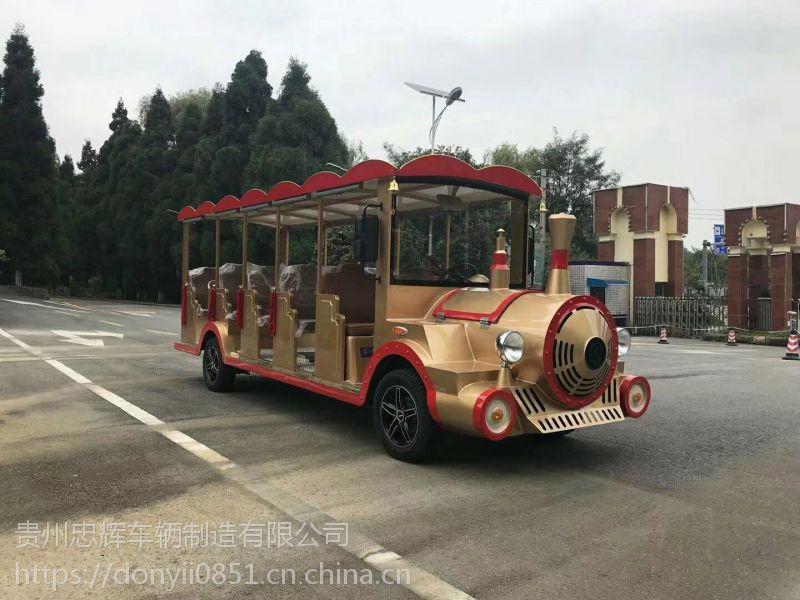 兴义燃油观光车|电动车燃油消防车|燃油小火车|