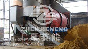 印染污泥干燥机设备规格