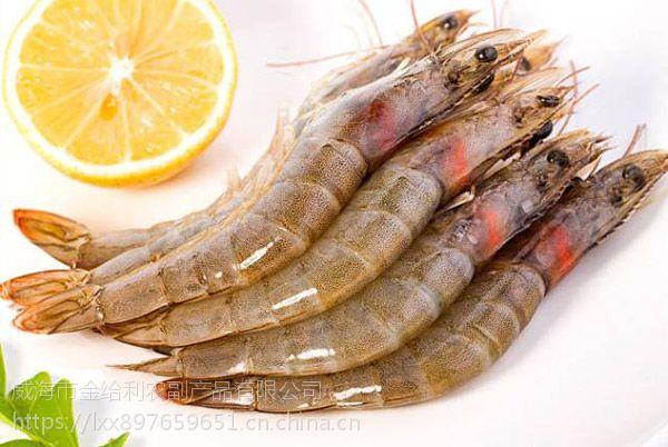 南美白对虾多少钱 ***新南美对虾行情