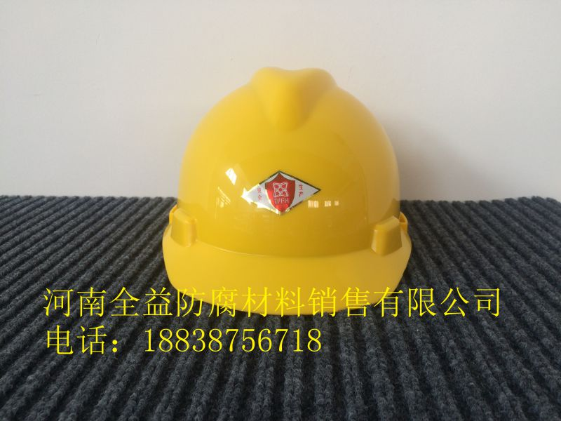 正品批发【唐丰】TF-V字型防砸高强度防护可印字PE塑料工地安全帽