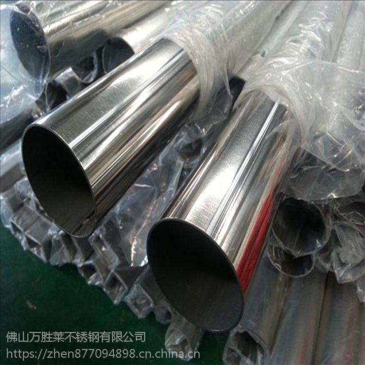 精品201不锈钢圆管Φ45*1.2*1.5