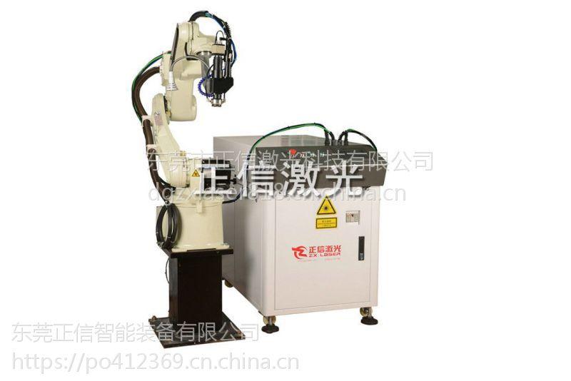 机器人汽车配件激光焊机多少钱一台