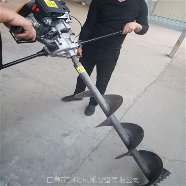 钻孔机挖坑机 单人操作植树挖坑打洞机 地钻王 手推/手摇式挖洞机