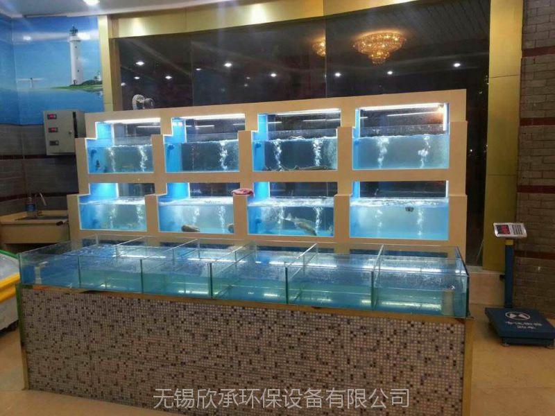 铂金服务盐城定做鱼缸价格长期优惠便宜盐城大鱼缸设计施工13218852396