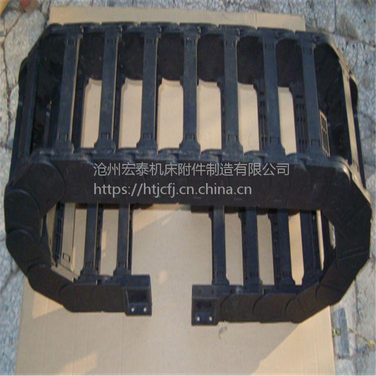 热销优质加强尼龙拖链、高速静音塑料拖链、穿线拖链、型号齐全