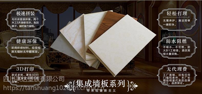 陕西省宝鸡市竹木纤维集成墙面厂家欢迎你的选择