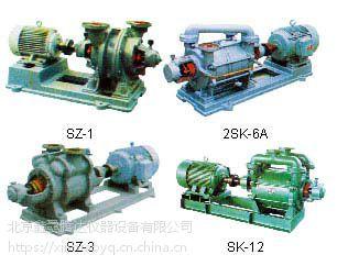 SK-1.5水环式真空泵 鑫骉不锈钢水环式真空泵