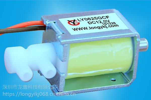 批发血压计气阀 医疗器械专用电磁阀LY0520GCF