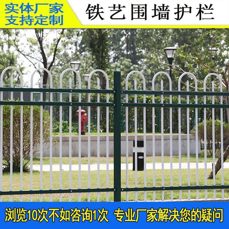 中山厂区防护栏杆定制 潮州围墙护栏生产厂 金属护栏现货