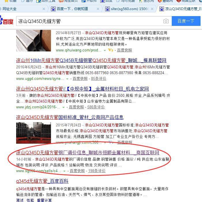 http://himg.china.cn/0/4_695_235040_701_703.jpg