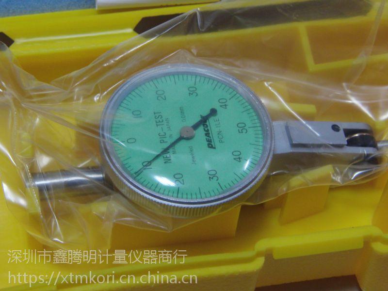 日本原装进口PEACOCK孔雀杠杆式百分表PCN-1LE