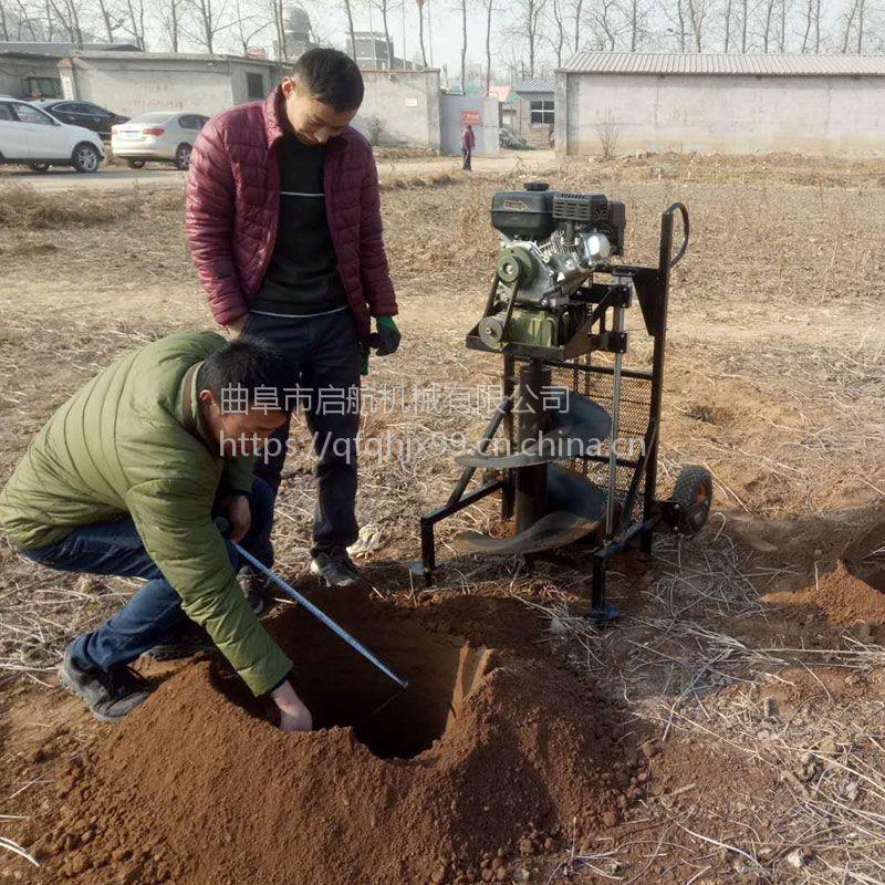四冲程钻坑机 手提式电线杆挖坑机 植树种植挖坑机
