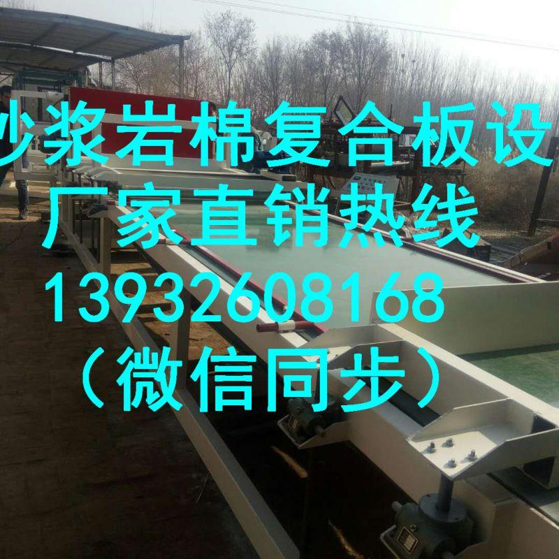 http://himg.china.cn/0/4_695_236608_800_800.jpg
