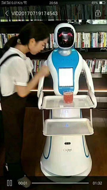 穿山甲送餐机器人介绍