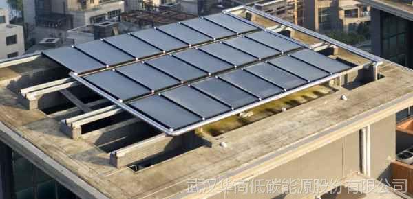 太阳能集中供热系统
