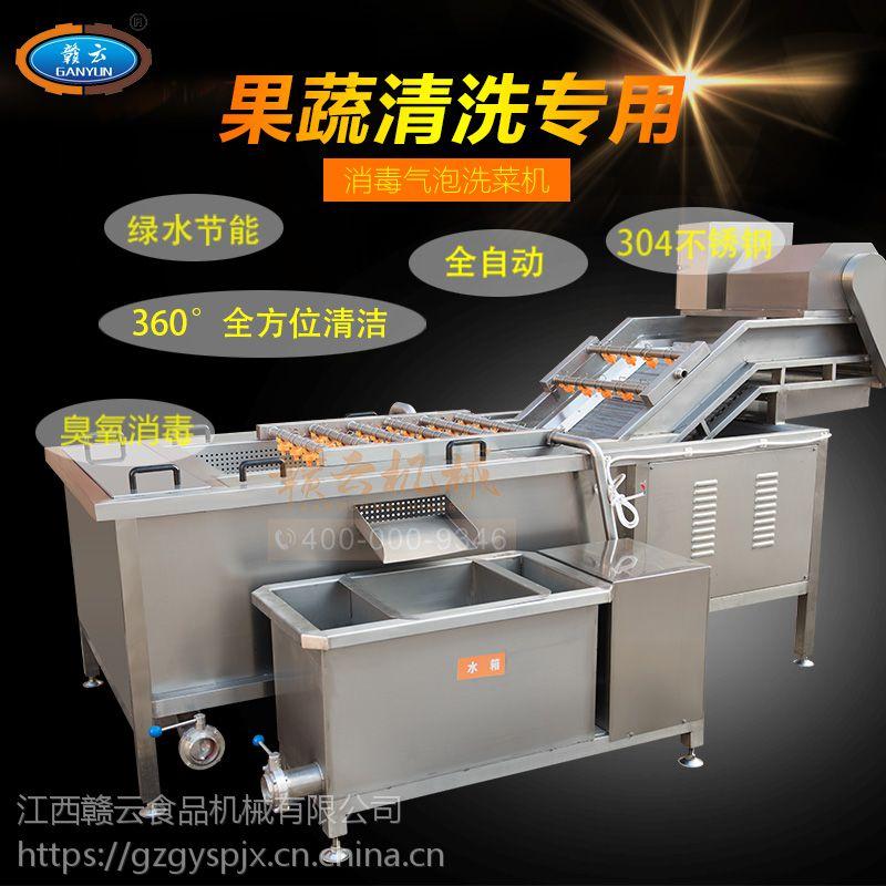 供应GY-QP-2500气泡清洗机大型果蔬清洗设备商用食堂