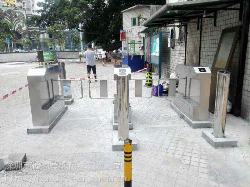 捷商 通道摆闸 人行通道闸,性能安全可靠,红外防夹功能