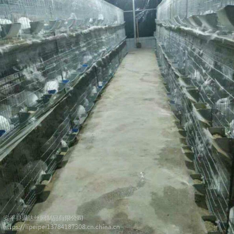 兔子笼【满达铁丝兔笼】商品兔笼规格齐全 量大优惠