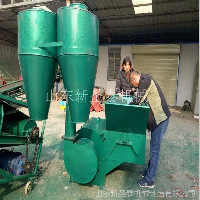 供应防尘型打草面子的机器 四轮拖拉机带动秸秆粉碎机