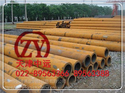 供应株洲T91国标无缝钢管|国标国标无缝钢管厂家