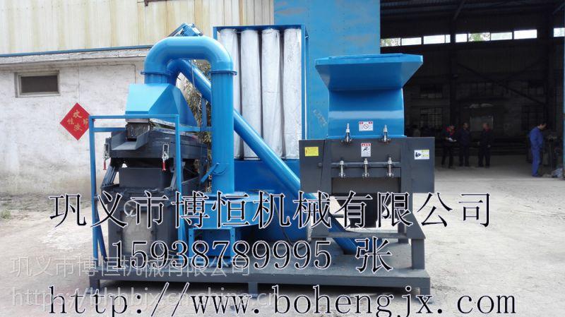 博恒机械铜米机设备现货供应 质量卓越
